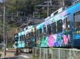 江ノ電沿線2008-2009